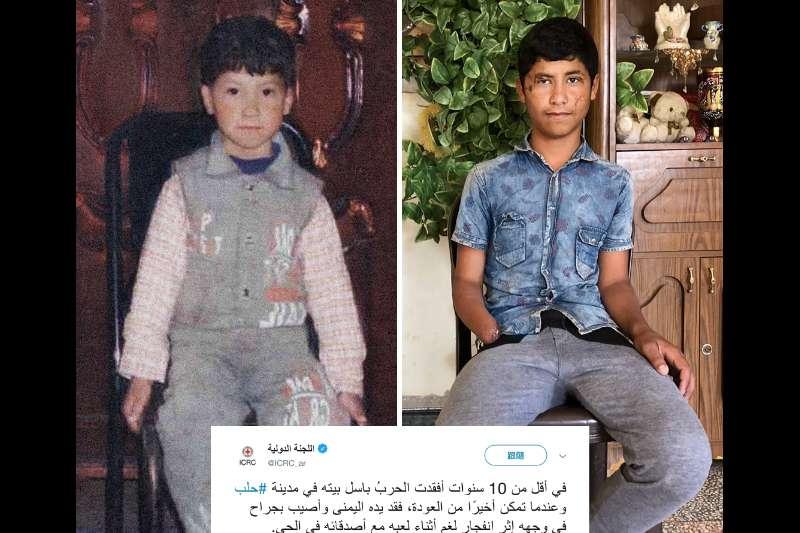 國際紅十字會(ICRC)17日在推特發布阿勒坡男孩巴塞爾(Basel)的10年對比照。(翻攝推特)