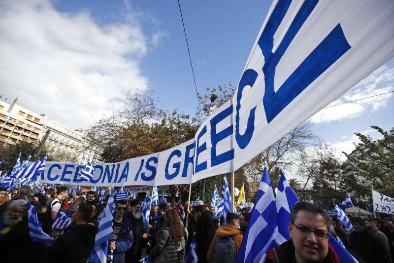 希臘民眾在雅典高舉標語「馬其頓是希臘」,表達對馬其頓更改國名的不滿。(美聯社)