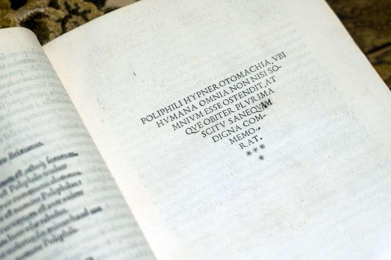 圖1:【尋愛綺夢】第二書名頁的書名。(作者提供)