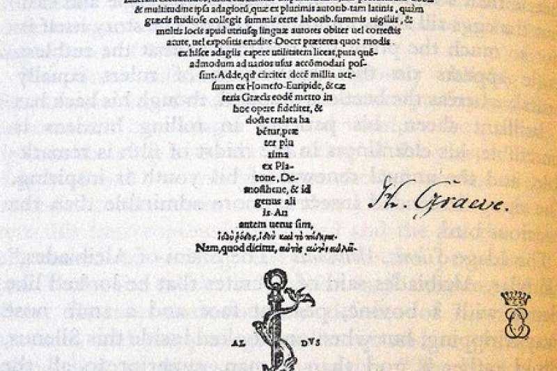 圖3:1508年,伊拉斯謨(Desiderius Erasmus, 1466 -1536)【格言集】(Adagia)書名頁上的阿爾都斯海豚與錨商標。(作者提供)