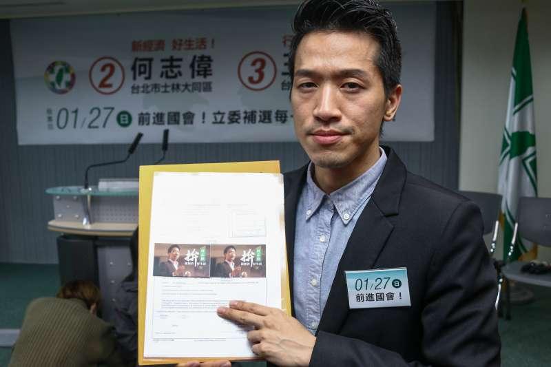 何志偉出示文件證實放棄美國籍:國籍不該是選舉主軸-風傳媒