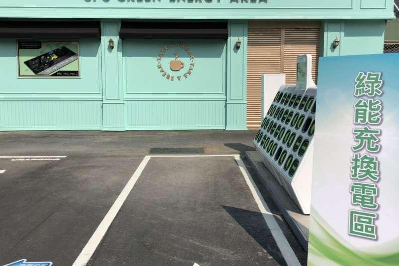 中油轉型第一步!綠能加油站誕生 20190123_中油嘉義站電動機車換電區。(中油提供)