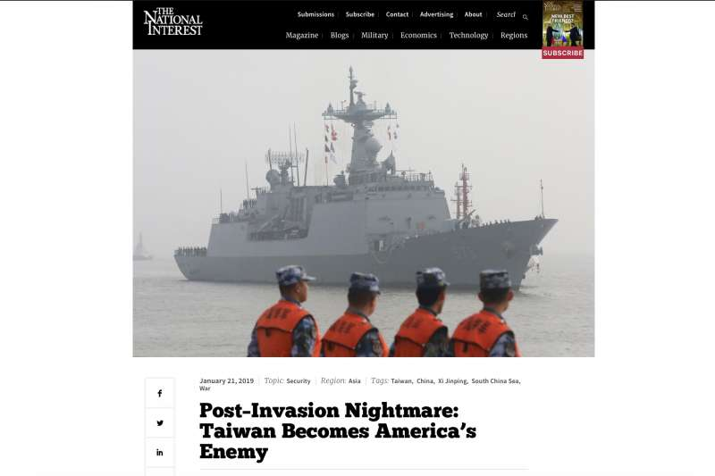顏文德在《國家利益》撰文:當台灣成為美國之敵,將是美軍惡夢。