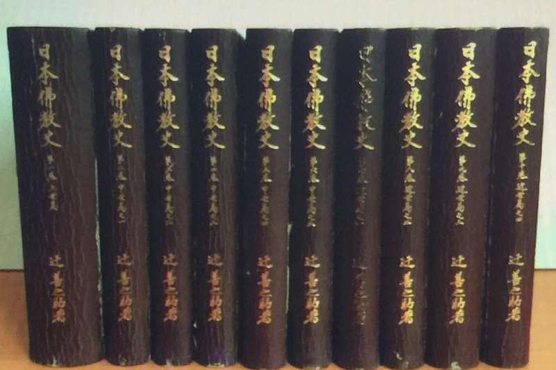 《日本佛教史》。(圖/想想論壇)