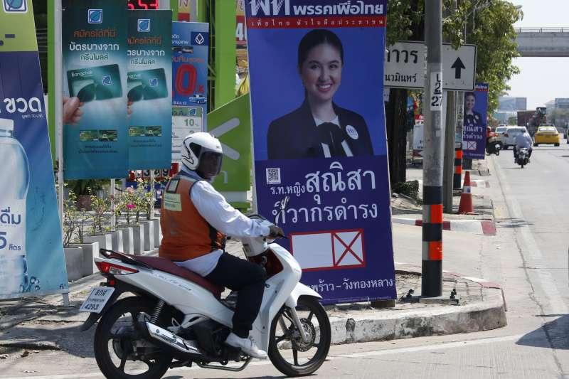 泰國將在3月24日舉行全國大選(美聯社)