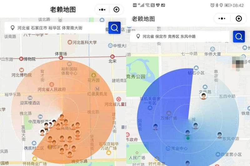 老賴地圖(微博)