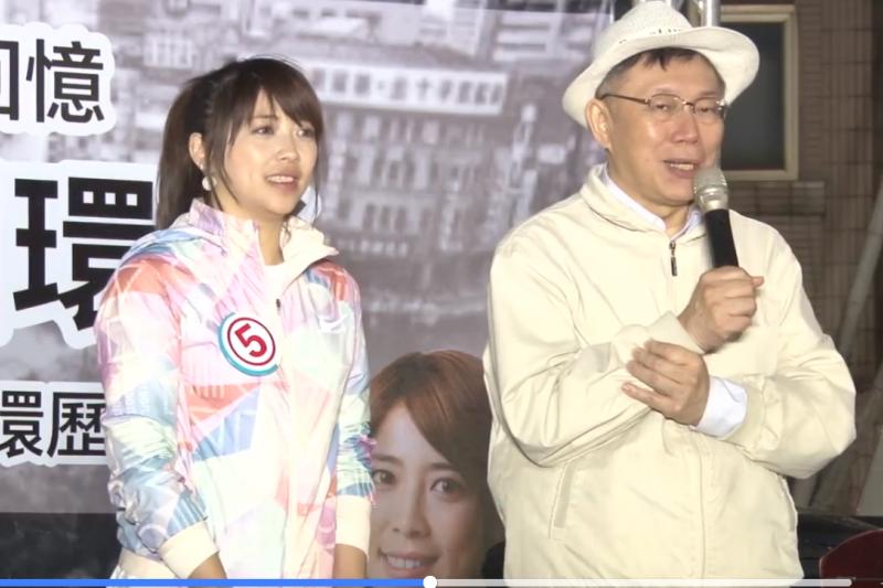 台北市立委補選即將投票,台北市長柯文哲力挺陳思宇,25日晚到寧夏夜市助選。
