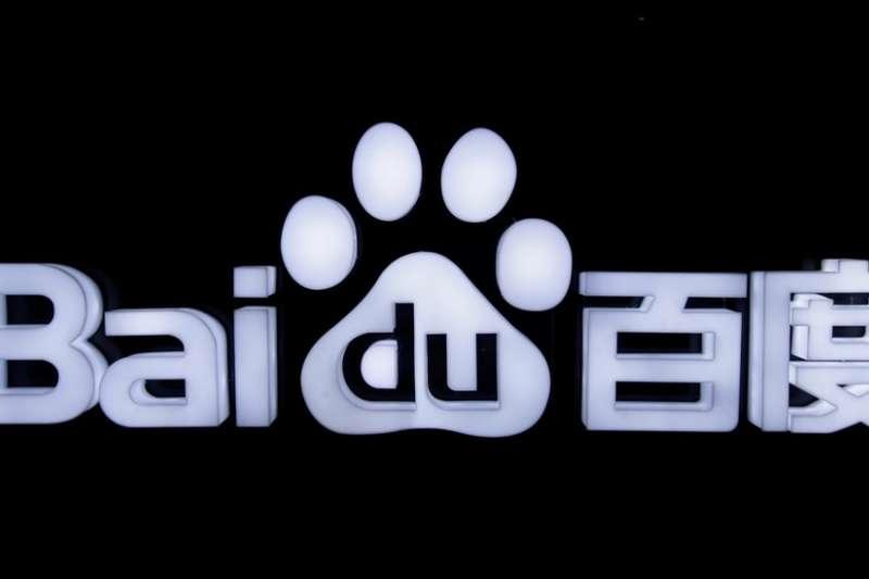 百度(BBC中文網)