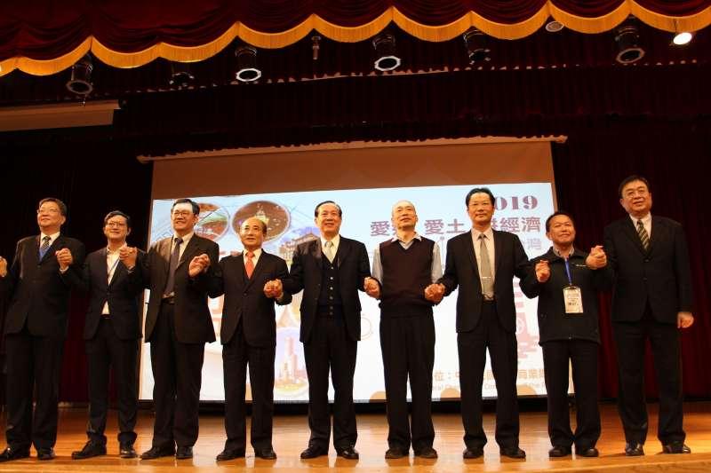 中華民國商業總會26日舉行南區招商會,高雄市長韓國瑜親自出席。(高雄市政府提供)