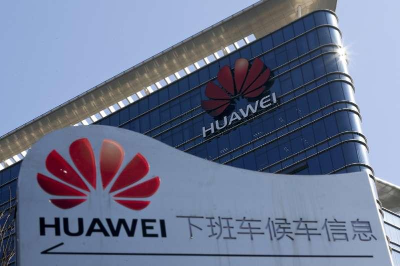 中國電信龍頭華為公司。(AP)