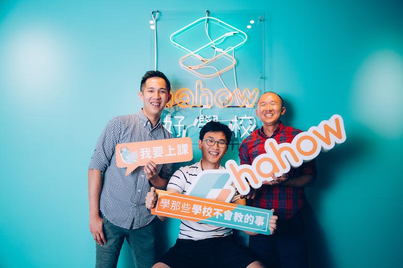 Hahow 好學校三位共同創辦人(左到右:江前緯、黃彥傑、黃柏翔)(圖/Hahow)