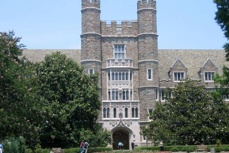 美國杜克大學醫學院。(維基百科公有領域)