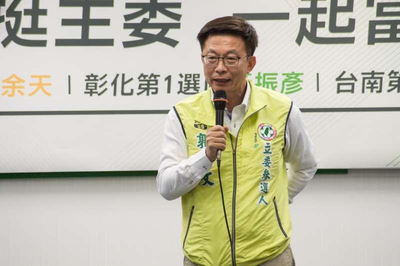 號召挺扁選民歸隊 民進黨中央請出陳昭姿挺郭國文-風傳媒