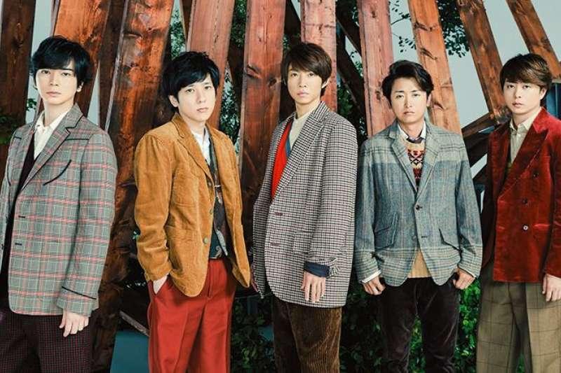 日本人氣偶像團體「嵐」27日無預警宣布將於明年停止演藝活動。(翻攝Johnny's官網)