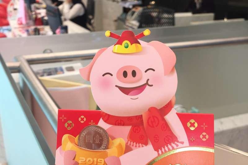 華南銀行為歡喜迎豬年,今起開始提供為期一周的換新鈔服務,且恰逢華南銀行創行100周年,因此將在1月30日至2月1日期間,特別準備5萬個「發財金」送給理財客戶。(華南銀行提供)