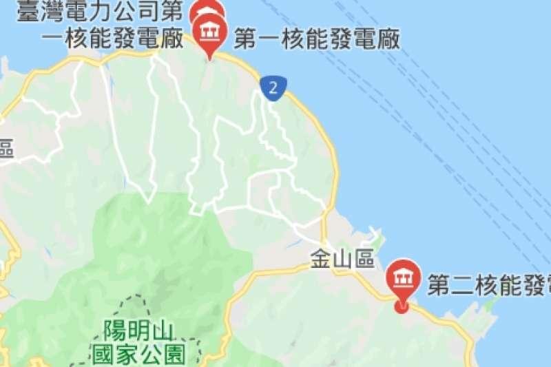 新北市金山區晚間發生2起地震,震央都介於核一廠(石門區)、核二廠(萬里區)之間。(取自google map)