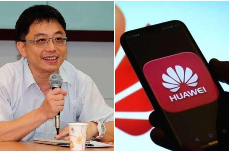 成功大學電機系教授李忠憲分析「為什麼禁止華為等中國製手機」,指出華為恐暗藏後門,能輕易將隱私傳送到中國的資料庫,若事情發生後果不堪設想。(圖/翻攝自Facebook,智慧機器人網提供)