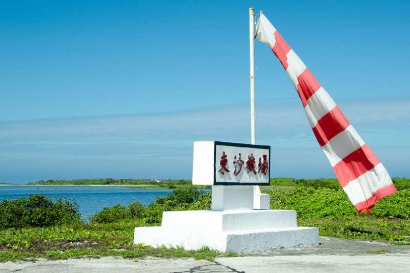 東沙群島將在今年對外開放觀光,目前將採取「一日包機」方式測水溫。圖為東沙機場。(圖取自海洋國家公園管理處)