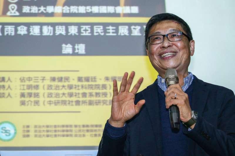 20190129-香港占中三子陳健民出席「雨傘運動與東亞民主展望論壇」。(蔡親傑攝)