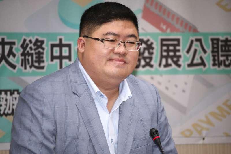 20190130-民進黨立委蔡易餘主辦「十字路口之羔羊,談Fintech產業如何於法規夾縫中合規發展」公聽會。(蔡親傑攝)