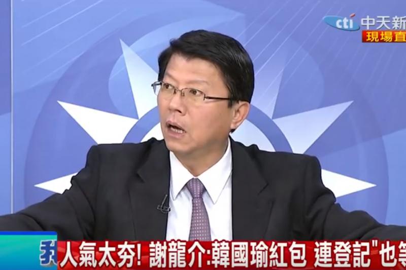 國民黨台南市立委補選參選人謝龍介表示,現在是押「虱目魚」比較多,民進黨主席卓榮泰都表示要到台南顧盤,擔心台南真的會翻盤。(資料照,截取自youtube)