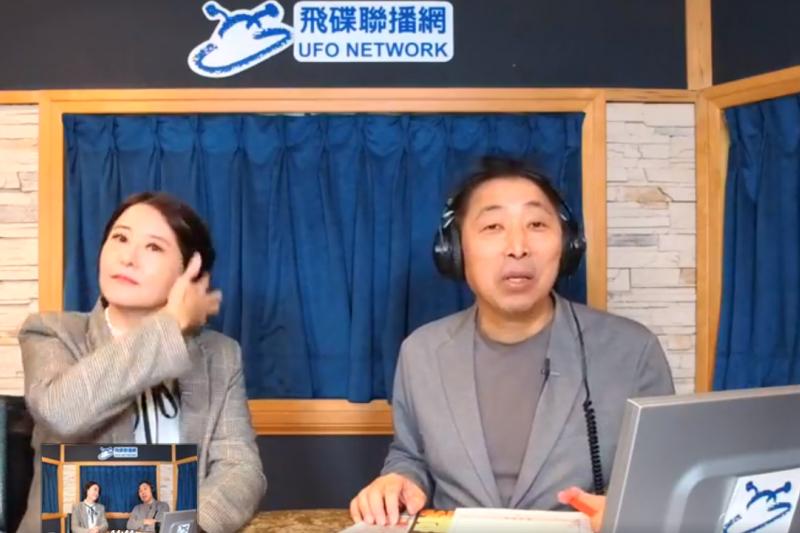 國民黨台北市議員王鴻薇(左)31日上午受訪時表態,將投身2020立委選舉。(取自飛碟聯播網臉書)
