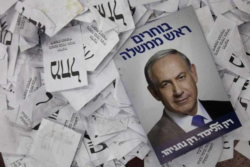 以色列國會改選,總理納坦雅胡所屬政黨為右派代表(AP)