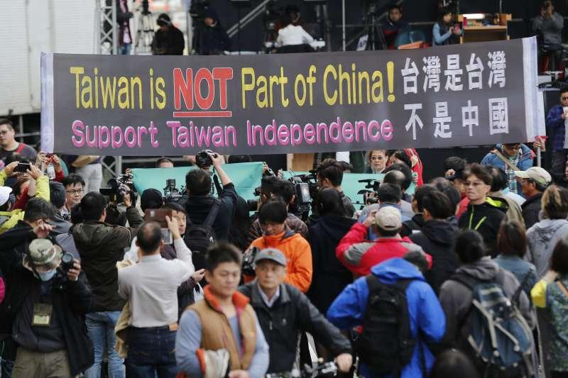 台灣獨立,台獨(AP)