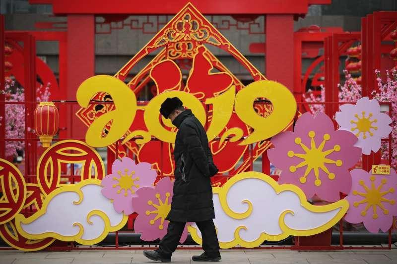 由於迷信逢九必亂,2019年對中國來說會是不平靜的一年(AP)