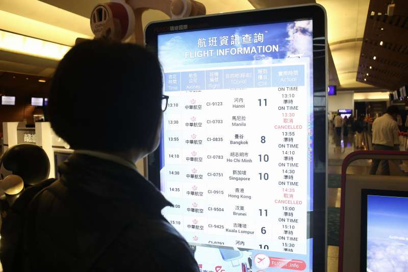 20190208-華航機師今天清晨6時開始罷工,華航宣布8日到10日有26個國際及兩岸航班取消。(陳品佑攝)