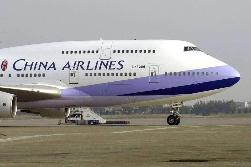 華航機師罷工已進入第4天,至今仍未停歇。(資料照,AP)