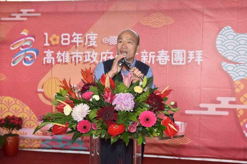 高雄市長韓國瑜利用春節出國度假引起爭議,作者認為,「韓市長拼市政真的已體力透支,鐵打身體也撐不住」。(資料照,高雄市政府提供)