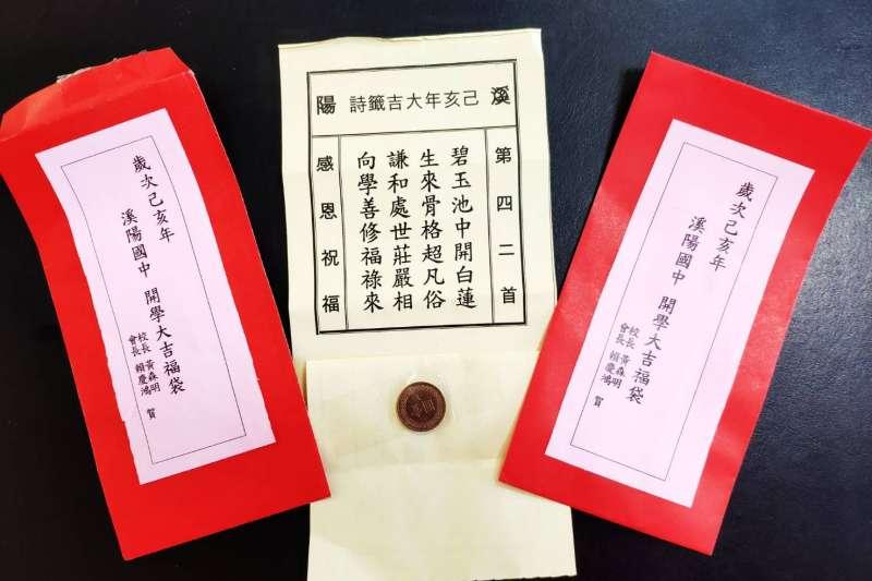 台灣的選舉除了科學的民調之外,還多了滿天神佛也被迫參與的「神民調」,各種人為解釋的「占卜」、「算卦」、「出籤詩」、「發爐」,也成了跟民調一樣有預測選舉結果功能的通天手段。(資料照,彰化縣政府提供)