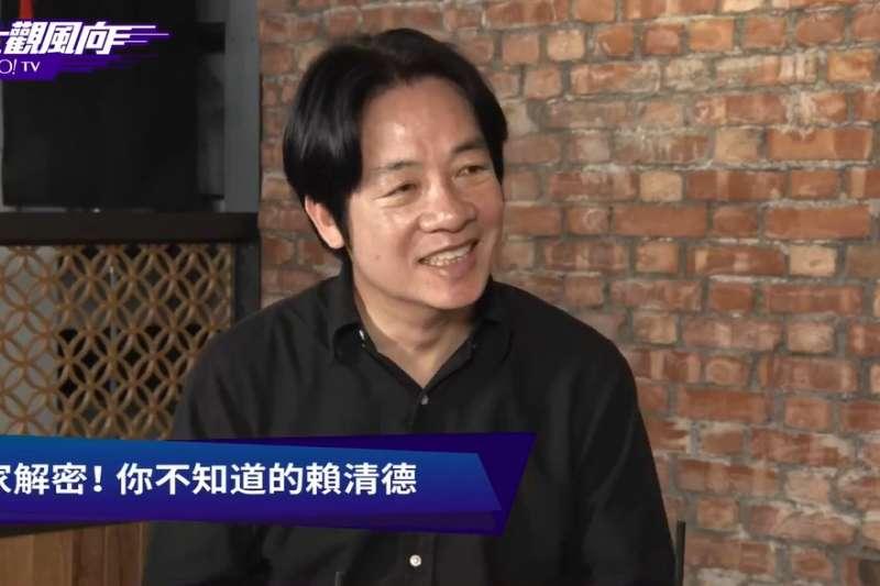前行政院長賴清德11日接受網路媒體直播專訪,談及台南市第二選區立委補選下月登場,他表示會為民進黨候選人郭國文站台。(取自Yahoo TV)