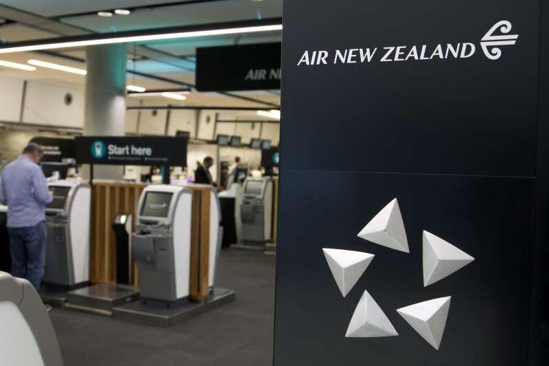 紐西蘭航空(AP)
