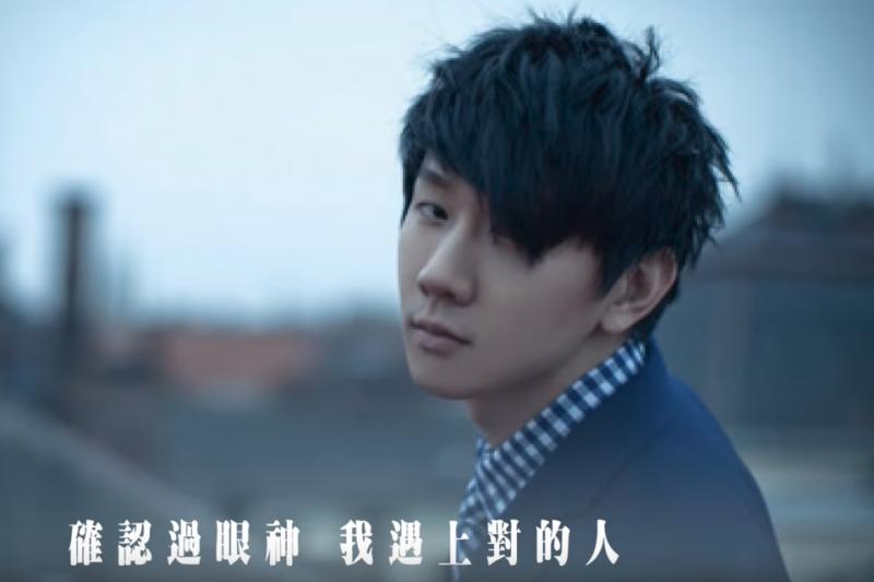 網友常KUSO林俊傑歌曲《醉赤壁》中的歌詞。(YouTube截圖)