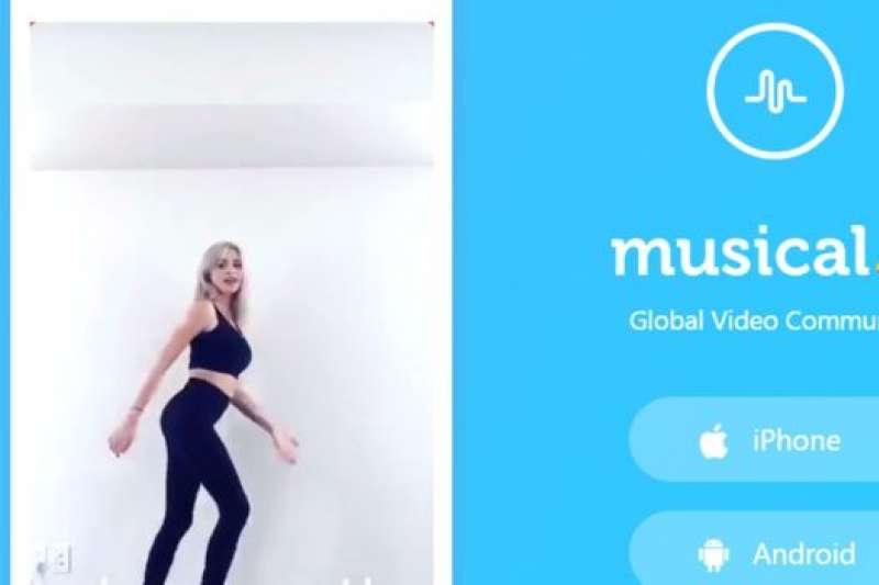 Musical.ly被收購後,令TikTok多了很多年輕用戶。(BBC中文網)