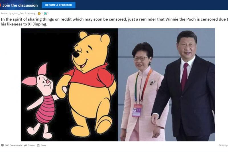 美國論壇Reddit宣布獲得3億美元融資,其中一位投資人為中國網路公司騰訊,為此因而引來用戶批評言論是否自由的爭議。(圖/截自reddit)