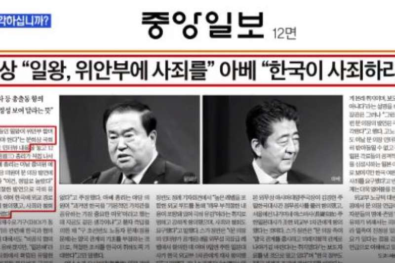 南韓國會議長文喜相近日接受美媒《彭博社》採訪,發言引起軒然大波。(翻攝影片)