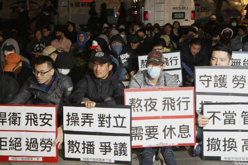 機師們罷工,讓春節連假的疏運面臨威脅,也讓交通部不得不出面。(郭晉瑋攝)