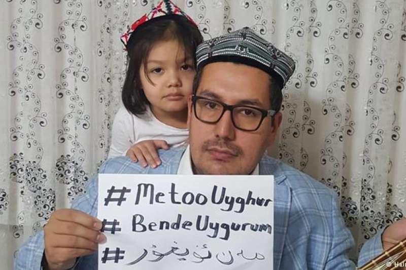 就當國際社會仍在激烈討論維吾爾音樂家黑伊特的「復活」影片之際,一名流亡芬蘭的維族人權運動者在推特上發起了一個新的運動,要求中國政府發布其他被關押的維吾爾人的影片。