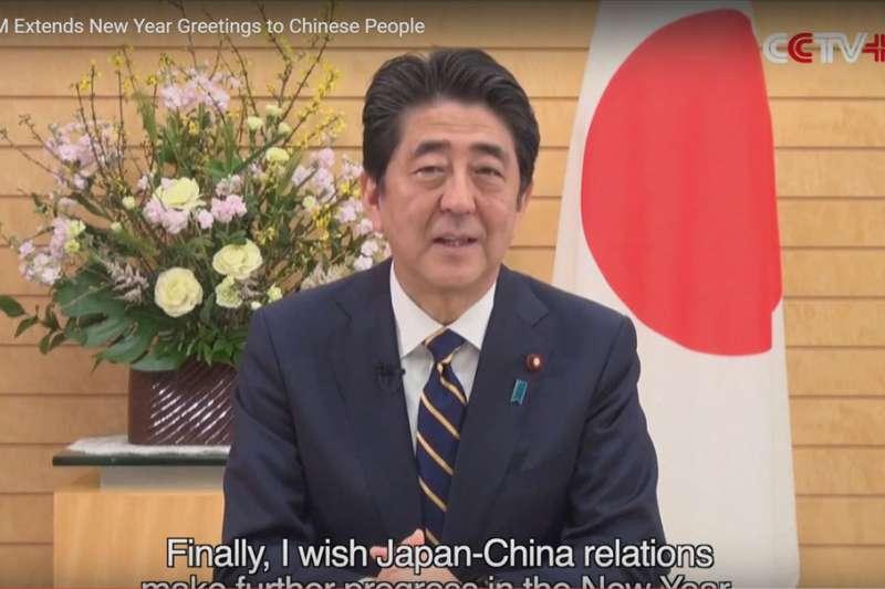 中國央視等新聞、影音網站都分享了日本首相第一次「中文」春節問候。(翻攝自YouTube)