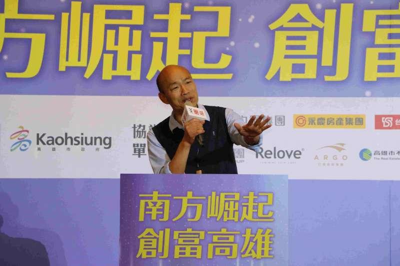 高雄市長韓國瑜14日出席「南方崛起 創赴高雄」產業論壇,感嘆台灣原為亞洲四小龍之首,如今卻一直在退步。(高雄市政府提供)