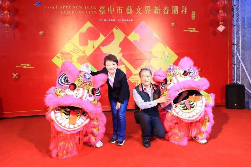 20190216-台中市藝文界人士新春團拜。(台中市政府提供)