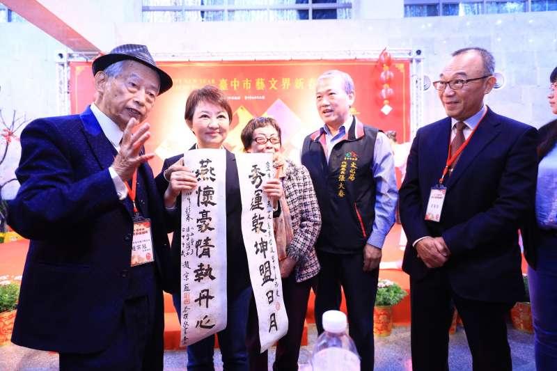 台中市長盧秀燕出席藝文界人士新春團拜,重提施政3大目標。(台中市政府提供)