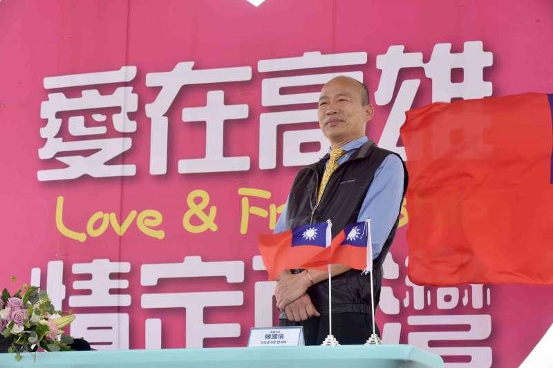 美麗島電子報董事長吳子嘉認為,2020大選仍有「2大可能性」,一是綠白合作,二是國民黨派高雄市長韓國瑜(圖)出來選。(資料照,高雄市政府提供)