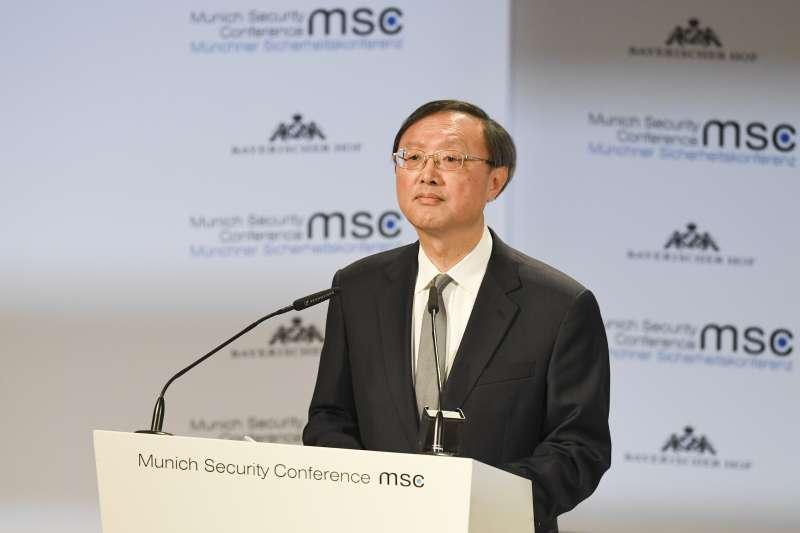 中共中央政治局委員楊潔箎16日在慕尼黑安全會議上抨擊保護主義。(AP)