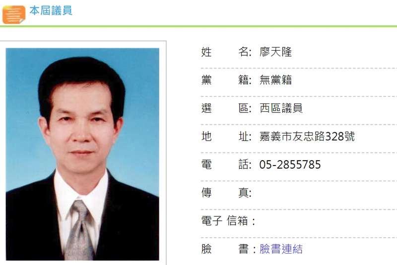 嘉市議員廖天隆日前燒炭身亡,並對司法檢察制度提出質疑。(資料照,取自嘉義市議會官網)