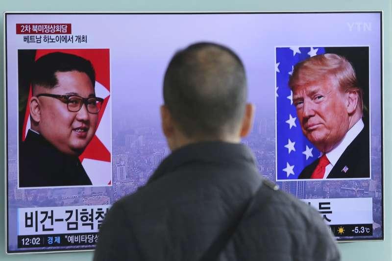 美國與北韓領導人金正恩、川普的第二次「川金會」將於2019年2月27日在越南首都河內登場(AP)