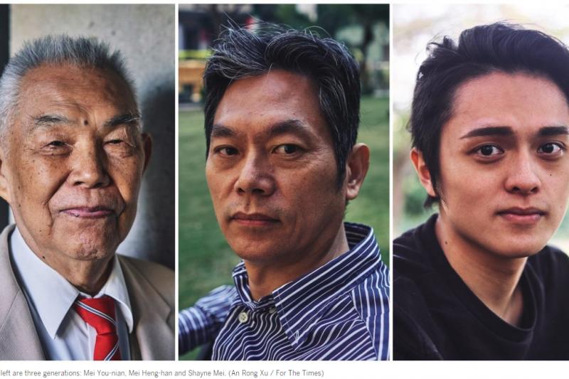 洛杉磯時報日前報導,台灣愈來愈多人認為自己是「台灣人」而非「中國人」。此文訪問了同一家庭的老中青三代,以他們呈現出來的認同差異,作為台灣社會的縮影。(圖/截自Los Angeles Times)